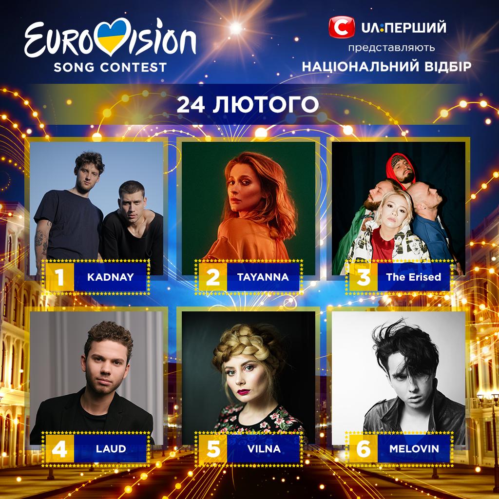 fb_euro_final_24