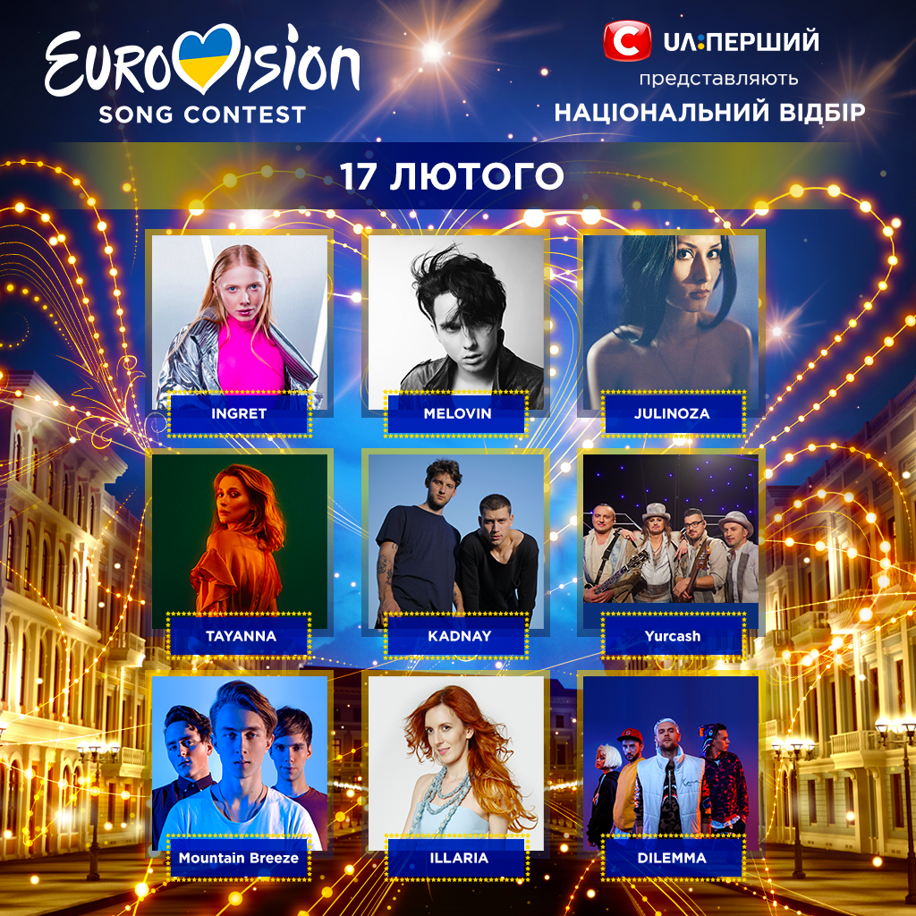 fb_eurovision_semifinal_17